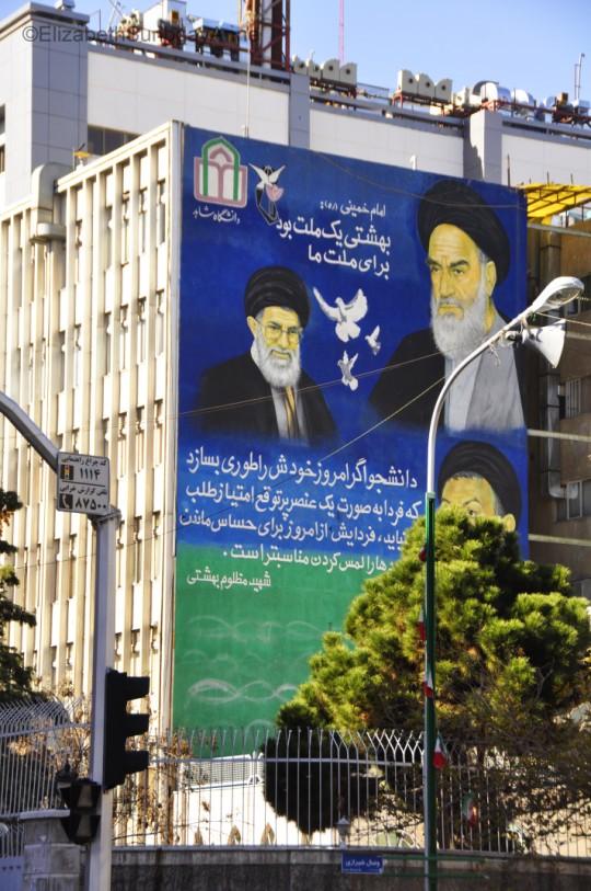 Muro Tehran