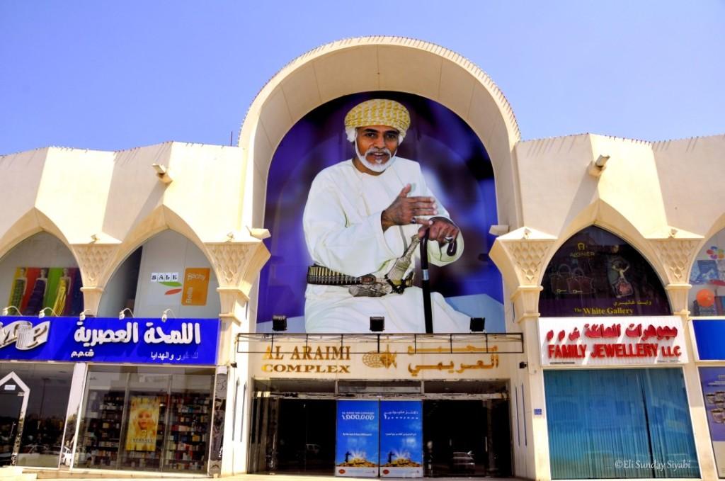 Oman_6_2