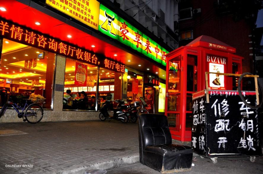 Cina bar