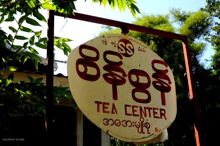 Myanmar_Bar (2)