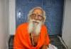 Guru Varanasi